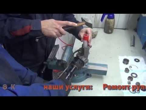 Ремонт рулевой рейки на Hyundai Sonata .Ремонт рулевой рейки на Hyunda в СПБ .