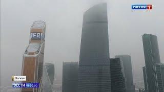 """В Москве сдан в эксплуатацию самый высокий небоскреб Европы """"Федерация"""""""