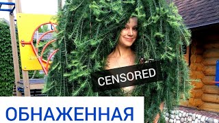 Позор! Певица Натали снялась полностью обнаженной...