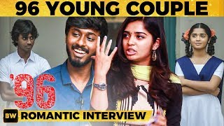 Young Vijay Sethupathi and Trisha