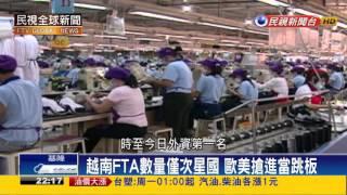 【民視全球新聞】離鄉打拚扛家計 台灣越南勞工近10萬人!
