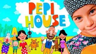 СМЕШНОЕ ВИДЕО ДЛЯ ДЕТЕЙ Новый игровой мультик Pepi House детская игра Pepi Play