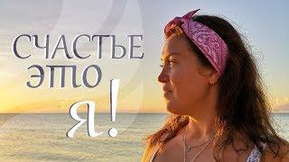 Виктория Нигматуллина о методике Чистое сознание