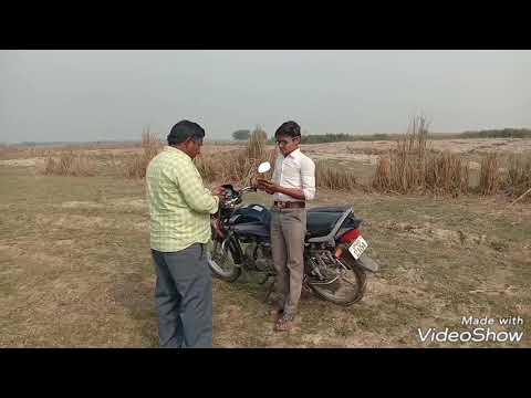 Funny video(shrawasti)