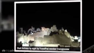 preview picture of video 'Shali Fortress - Siwa, Egypt'