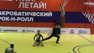 00037. Чемпионат и Первенство Ростовской области 2017