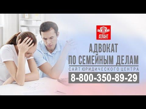 Адвокат по семейным делам - стоимость услуг семейного адвоката