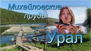 Рыбалка в свердловской области. форум