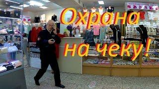 """Магазин """"Пассаж""""в Ставрополе.Тёплый октябрьский вечер."""