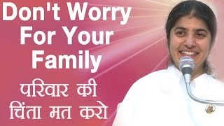 Don't Worry For Your Family: Part 3: Subtitles English: BK
