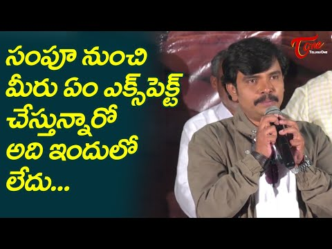 Burning Star Sampu Superb Speech @ Bazaar Rowdy Trailer Launch, Press Meet |  TeluguOne Cinema