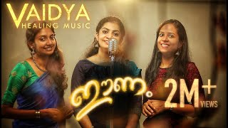 "Malayalam Mashup 2017|""EENAM"" By BAND 'VAIDYA-Healing Music' |First MEDICOZ BAND|"
