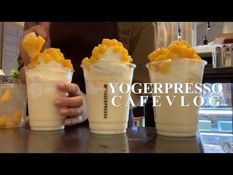 Eng) 5개월차🖐 카페 알바생 브이로그(cafe vlog, 요거프레소 브이로그, 카페 브이로그)