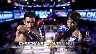 Muay Thai Super Champ | คู่ที่2 ชัยชนะ VS คำแพง เขมา | 30/06/62