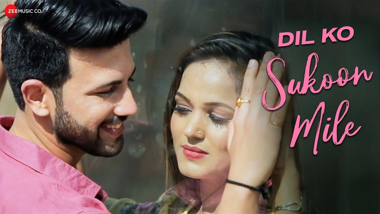 Dil-Ko-Sukoon-Mile-Lyrics-In-Hindi Image