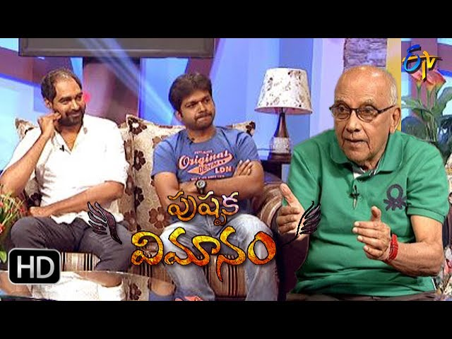 Pushpaka Vimanamu – 9th July 2017 – Episode 1 | ETV Telugu | Singeetam Srinivasa