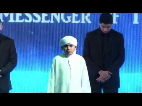 Children Recite Surah ad-Dhuha
