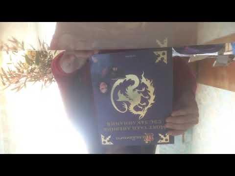 Магия таро жанина рени книга скачать