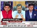 Watch: Arvind Kejriwal से खास बातचीत | Corona को रोकने के उपायों पर क्या कहते हैं Delhi CM - Video