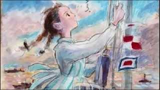 "Video thumbnail of ""From Up On Poppy Hill - Studio Ghibli - Kokurikozaka kara - Theme Song [432 Hertz]"""