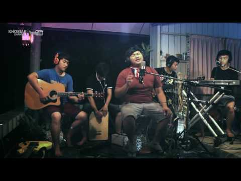 The Heart Band - Tus nyob kev deb | คนทางนั้น (Acoustic Live Song)