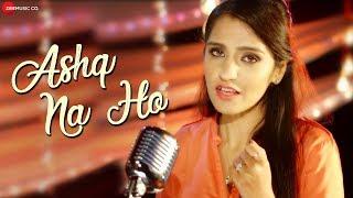Ashq Na Ho - Holiday | Asees Kaur Version | Pritam