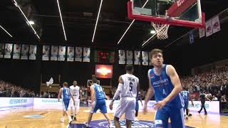 Sfeervideo 28 maart 2018: Donar vs Mornar
