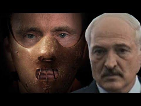 , title : 'Ползучая аннексия Беларуси'