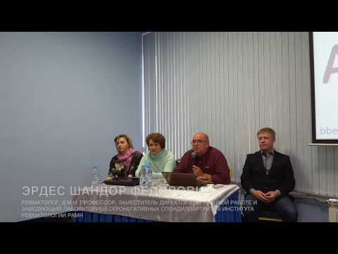 Гепатит с этиология клиника диагностика лечение