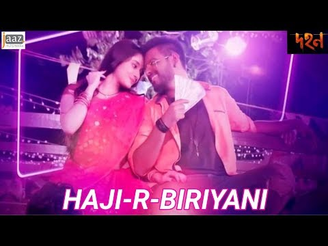 Download Hajir Biriyani Video Song ঝড় তুললো ভারত ও বাংলাদেশে | Siam | Pujja | Akassh | Jaaz Multimedia | 2018 HD Mp4 3GP Video and MP3