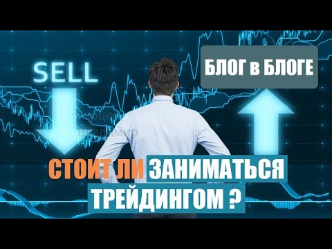 Как зарабатывать деньги бизнес идеи