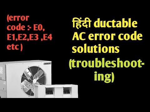 how to fix AC error code E1,E2,E4 troubleshoot sensor check which