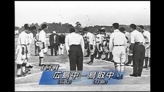 高校野球選手権大会ダイジェスト①[第1回~12回]大正4年~15年