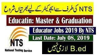 nts jobs 2019 in punjab educators - Thủ thuật máy tính - Chia sẽ