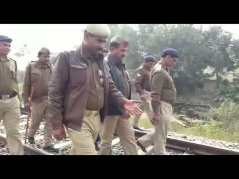 लखनऊ में डालीगंज और बादशाह नगर रेलवे स्टेशन के बीच ट्रेन पलटाने की साजिश नाकाम