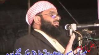 Hafiz Abdul Basit Sheikhupuri 2017