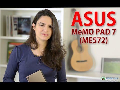 Asus MeMO Pad 7 (ME572CL): обзор планшета
