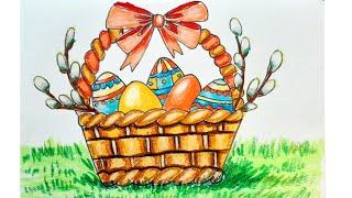 ПАСХАЛЬНАЯ КОРЗИНА.Открытка. РИСУНОК НА ПАСХУ. РИСУНОК ПАСТЕЛЬЮ.Как нарисовать пасхальные яйца.ЛЕГКО