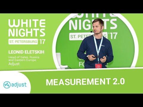 Leonid Eletskih (Adjust) - Measurement 2.0