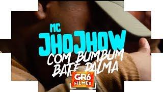 MC JhoJhow