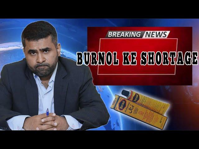 برنال کی شورٹج، اون علی کی مزاحیہ ویڈیو