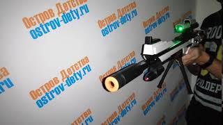 """Детский электропневматический автомат """"Звездные Войны"""" на гидрогелевых пулях  с лазерным прицелом от компании Островок Детства - видео"""