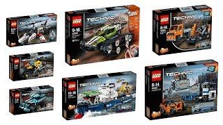 New Lego Technic Sets 2017 1st Half
