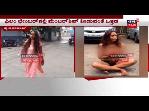 Telugu Actress Sri Reddy Strips Nude To Protest Against Casting Couch