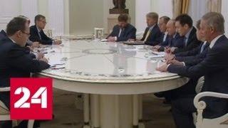 Ягланд поблагодарил Путина за качественное сотрудничество РФ с СЕ - Россия 24