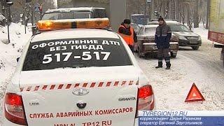 Эксперты рассказали о работе аварийных комиссаров в Марий Эл