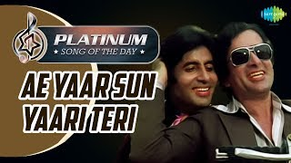 Platinum Song Of The Day | Ae Yaar Sun | ऐ यार सुन