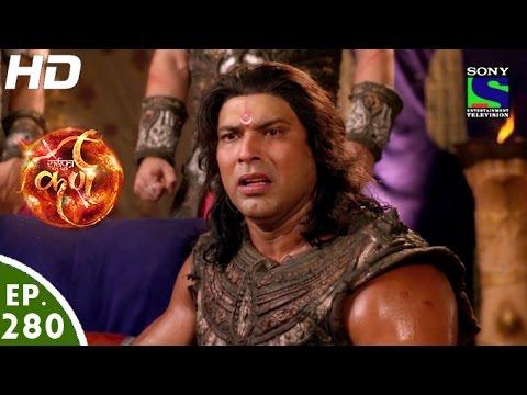Suryaputra Karn - सूर्यपुत्र कर्ण - Episode 280 - 1st July, 2016