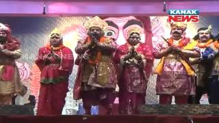 World Famous Dhanu Jatra Begins In Bargarh