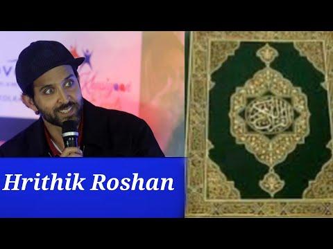 Bollywood chocolaty Hero Hrithik Roshan Islamic basic movie new Quran Sharif